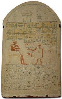 古代エジプトの墓碑に刻まれたヒエログリフ