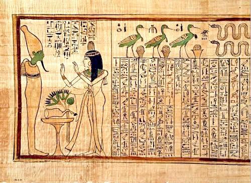 死者の書の一例
