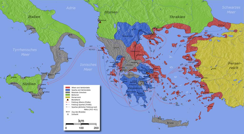 ペロポネソス戦争