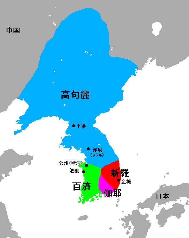 三国時代の地図、5世紀終わり頃
