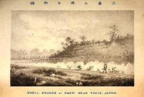 日本考古学の夜明け、モースが発見した大森貝塚